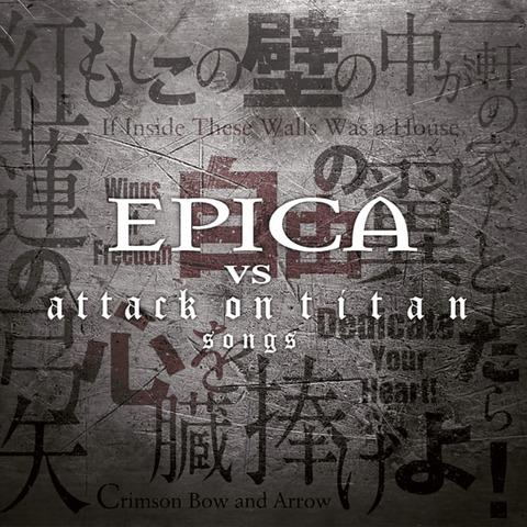 √Epica vs. Attack on Titan von Epica - 1LP jetzt im Epica Shop