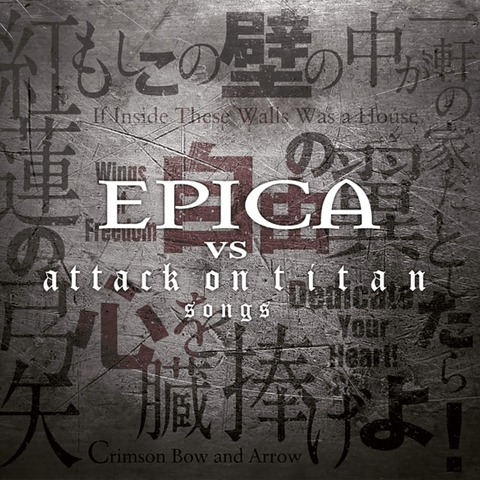 √Epica vs. Attack on Titan - EP von Epica - 1CD jetzt im Epica Shop